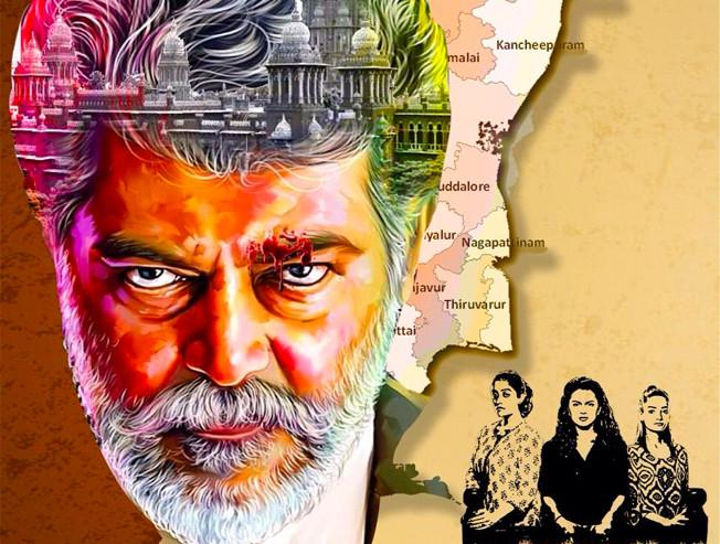 Industry reacts to Ajith's Nerkonda Paarvai's unique release plans!
