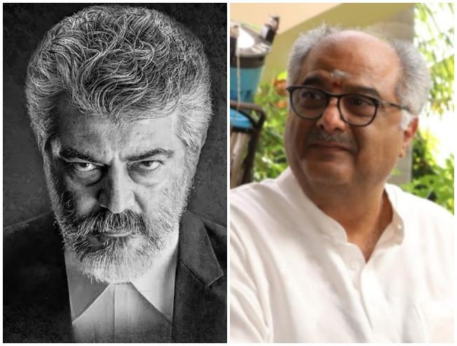 One more Tamil remake from Nerkonda Paarvai producer - official announcement