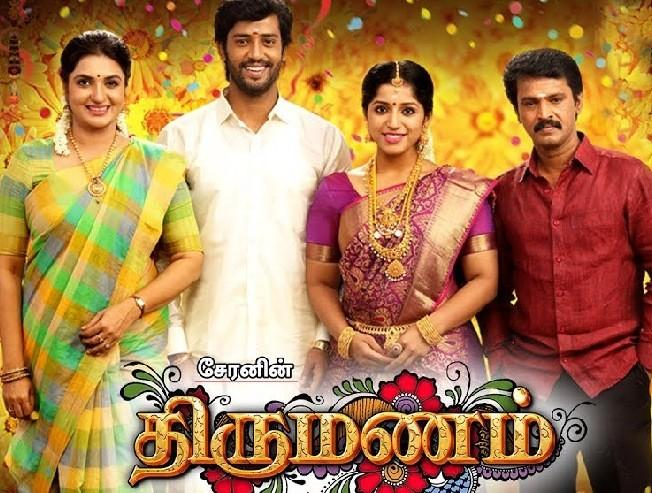 Director Cheran's Thirumanam movie release date is here