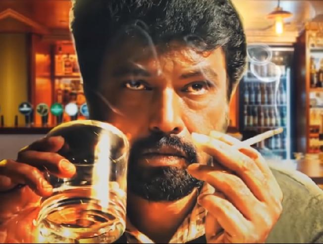 Cheran next film Rajavukku Check Motion Poster video new promo