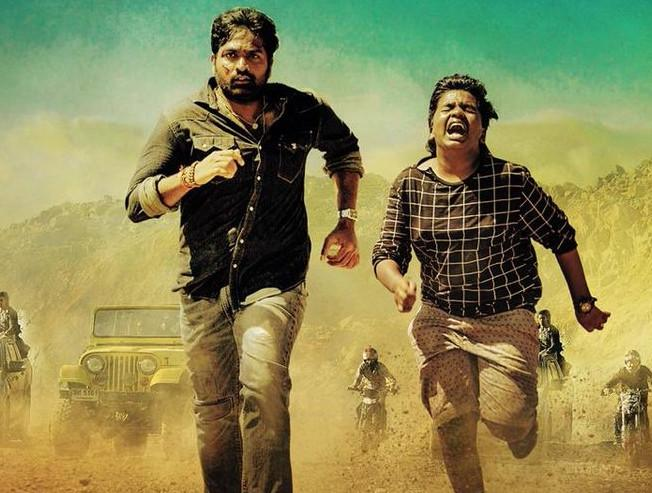 Vijay Sethupathi Anjali starrer Sindhubaadh to release on May 16 Yuvan Shankar Raja musical - Tamil Movie Cinema News