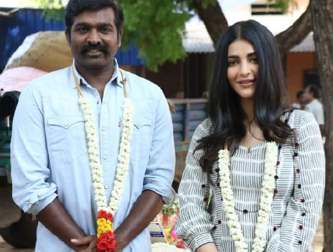 Vijay Sethupathi kickstarts his next ambitious project - cast and crew details