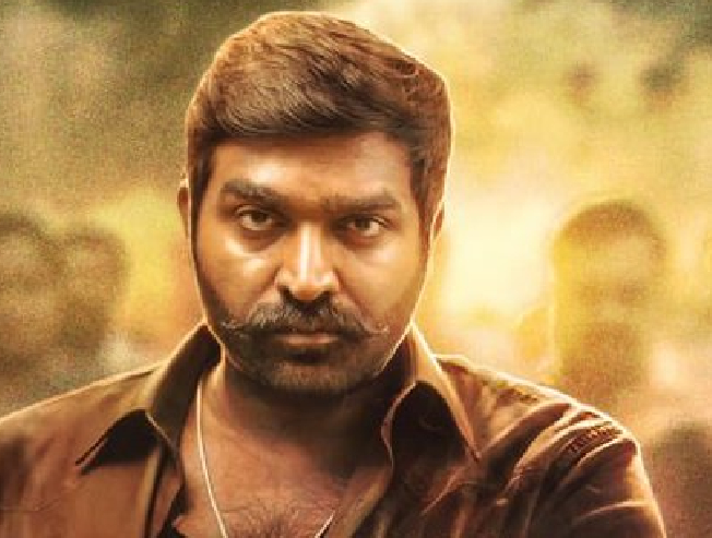 Vijay Sethupathi announces his new film - director and title revealed
