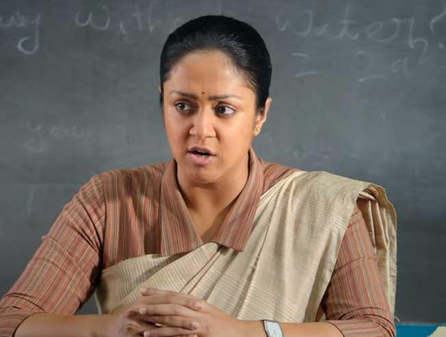 Jyothika's Raatchasi Movie Trailer - new makeover for Jyo - Tamil Cinema News