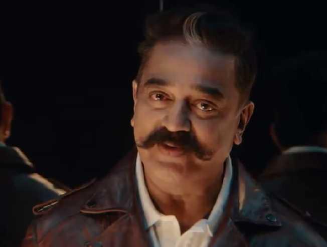 Kamal Haasan Bigg Boss 3 new promo teaser released by Star Vijay