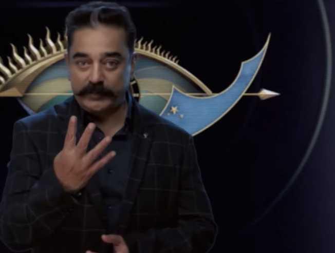Kamal Haasan ft Bigg Boss 3 New Promo 4 days to go countdown
