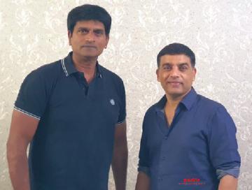 dil raju teams up with ravi babu for aaviri