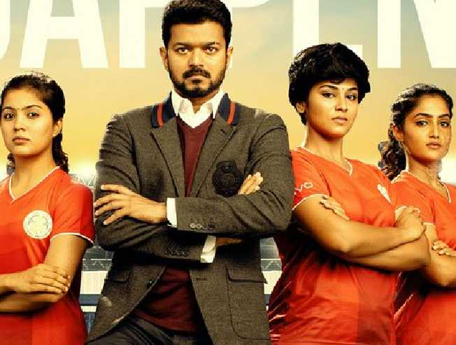 Singappenney song to officially release - massive Bigil announcement