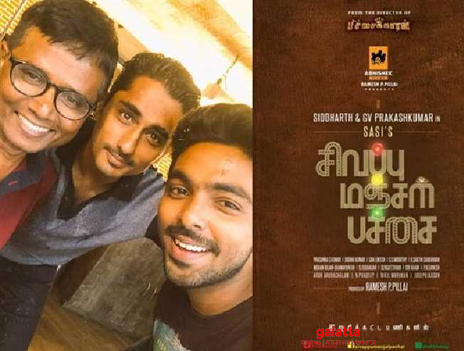 Sivappu Manjal Pachai TV rights acquired by Sun TV!