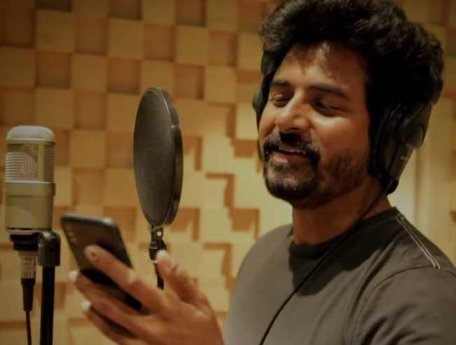 Thumbaa Humpty Dumpty Song Promo Teaser ft Sivakarthikeyan - Tamil Movie Cinema News