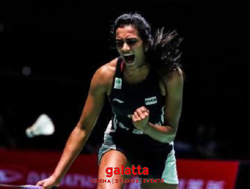 Badminton player PV Sindhu becomes first Indian to win Gold at BWF World Championships!