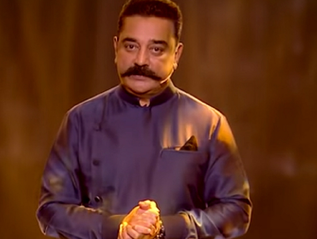 Kamal Haasan Bigg Boss 3 announcement to be made on May 15