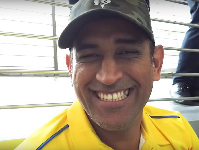 Thala MS Dhoni's review on....: Latest Video