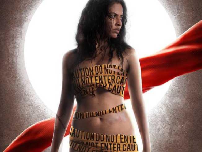 Amala Paul's Aadai - New Promo Teaser is here!