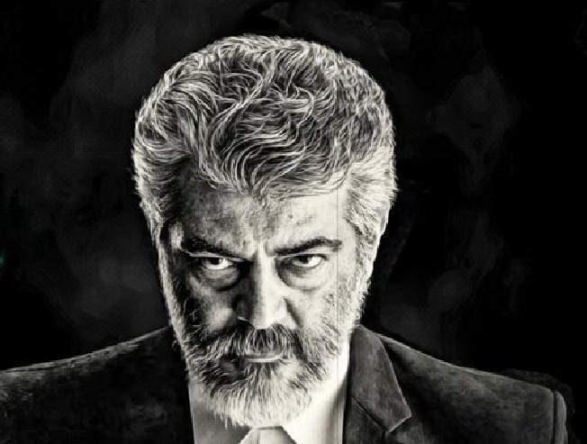 Massive : Nerkonda Paarvai's release date officially announced!