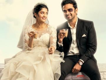 madhavan releases poster of oh my kadavule - Tamil Movie Cinema News