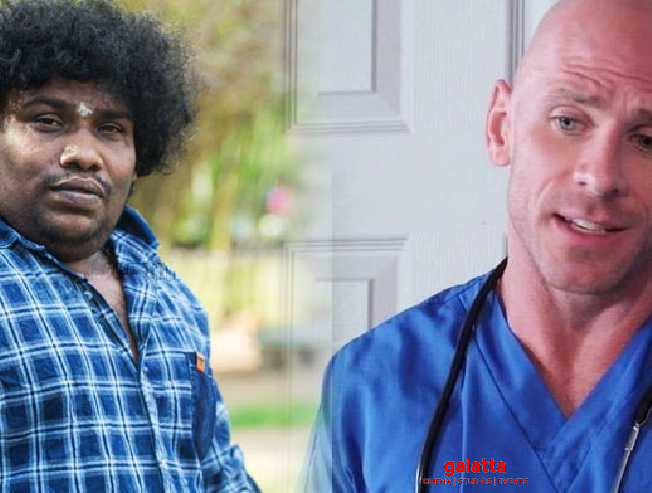Complaint filed against Yogi Babu's film for its controversial poster