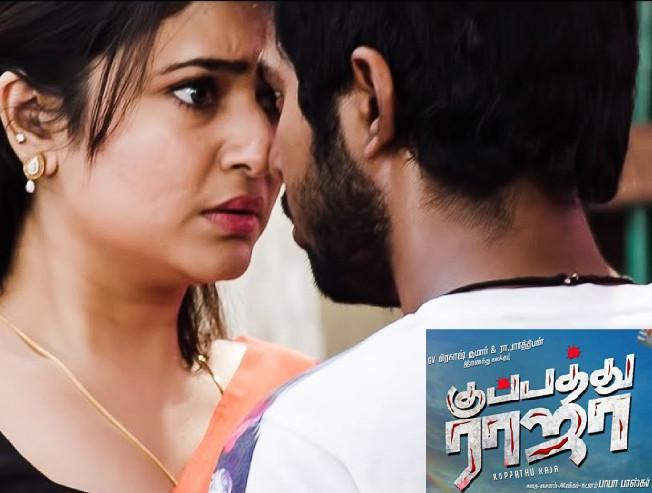 GV Prakash Kumar starrer Kuppathu Raja Movie Review Baba Baskar Parthiban - Tamil Movie Cinema News