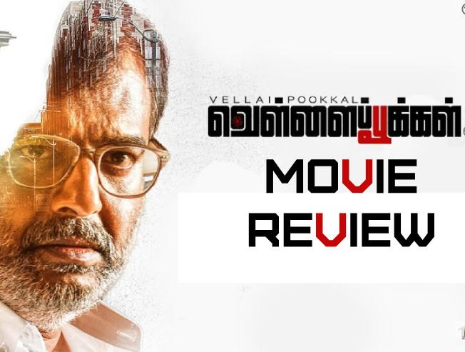 Vivekh's Vellai Pookal Movie Review
