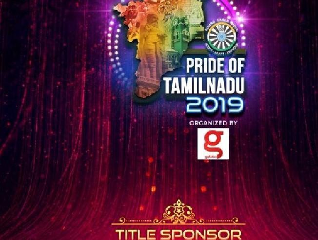 Title Sponsor of Galatta Media's next big event - Pride of Tamil Nadu 2019