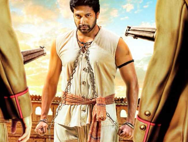 Jayam Ravi's Comali - new motion poster video