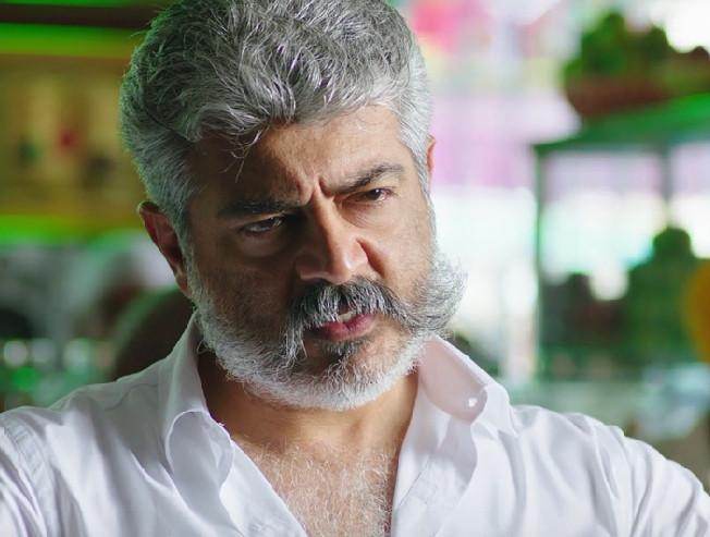 Ajith Viswasam Kannada dubbed version Jagamalla Trailer is here check out Nayanthara - Tamil Movie Cinema News