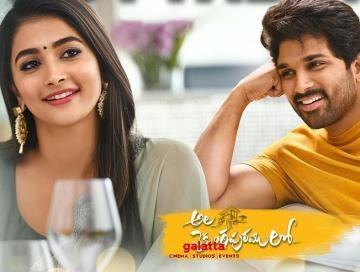 Butta Bomma Song Allu Arjun Hot Pooja Hegde  - Tamil Movie Cinema News