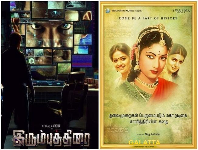 Vishal's Irumbu Thirai And Keerthy Suresh's Savitri Biopic Gets A Competitor