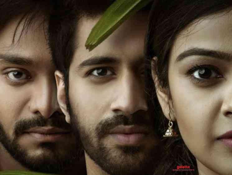 O Pitta Katha teaser Viswant Sanjay Rao Nitya Shetty Brahmaji - Tamil Movie Cinema News