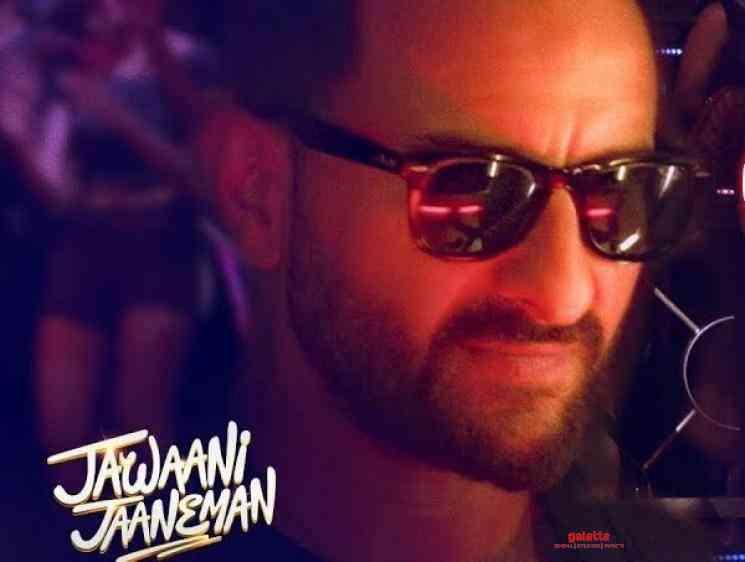 Ole Ole 2point0 Lyrical Jawaani Jaaneman Saif Ali Khan Tabu Alaya - Tamil Movie Cinema News