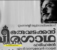 Oru Vadakkan Veeragatha to release again