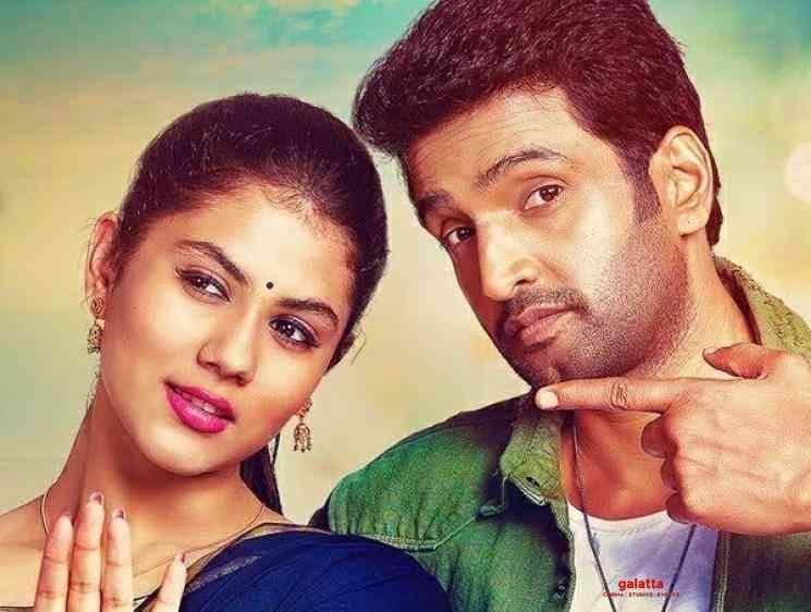 Dagaalty Paaren Paaren Video Song Santhanam Ritika Sen - Tamil Movie Cinema News