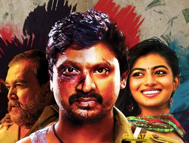 Pandigai trailer and audio from February 26