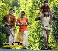 Pani Vizhum Malarvanam songs get wider reach!