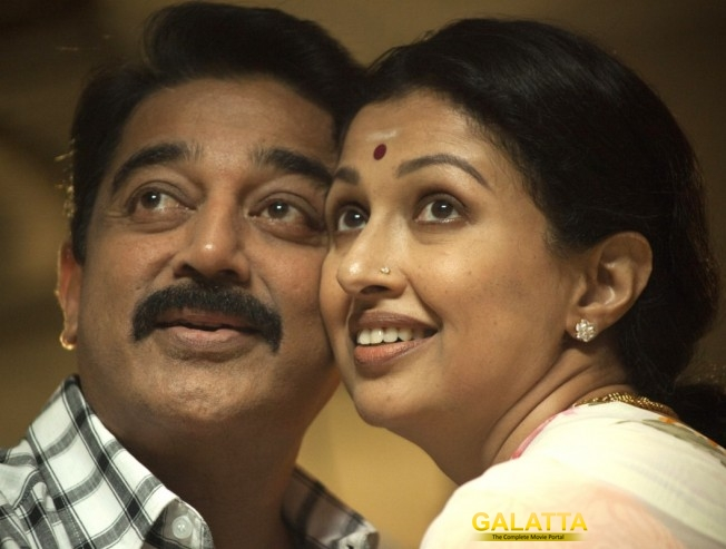 Gauthami confirms separation from Kamal Haasan