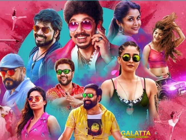 Party Movie Song Teaser Single Track Release Venkat Prabhu Premgi