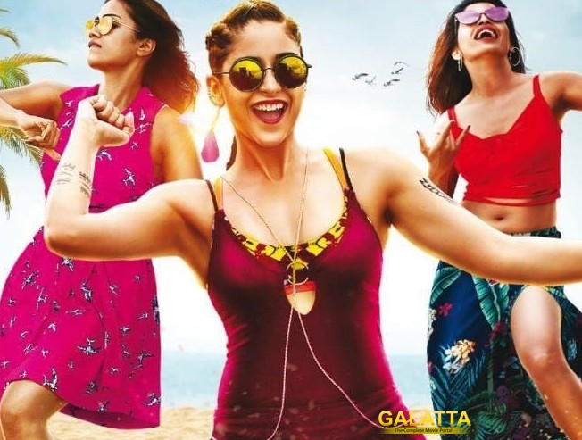 party songs tracklist is here - Tamil Movie Cinema News
