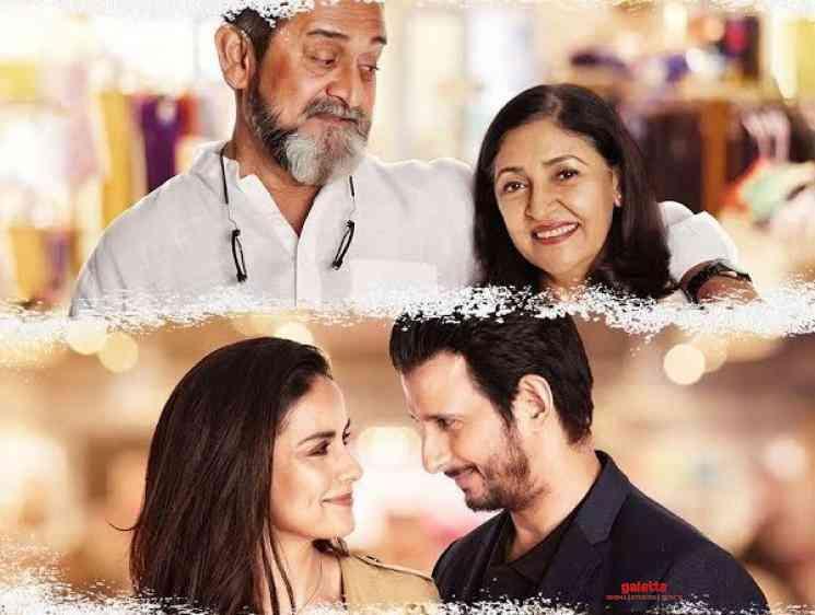 Pawan And Pooja Official Trailer MX Original Series - Tamil Movie Cinema News