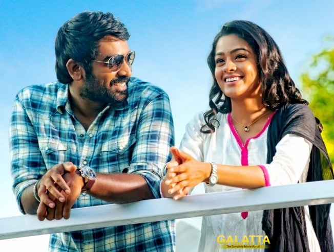 Puriyaadha Puthir becomes Pizza 2 in Telugu