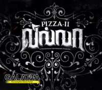 Abi & Abi Pictures to release Pizza 2 in TN