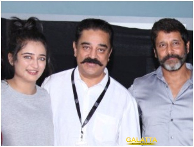 Kamal Haasan Chiyaan Vikram Akshara Haasan Film Not Dont Breathe Remake