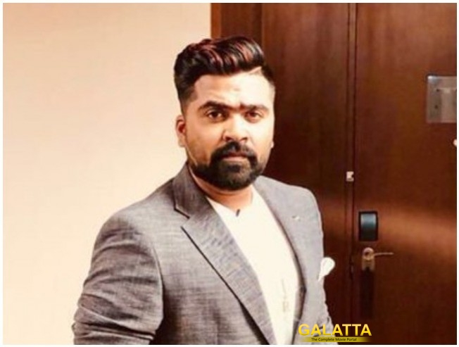 Simbu Is Now Part Of Bigg Boss
