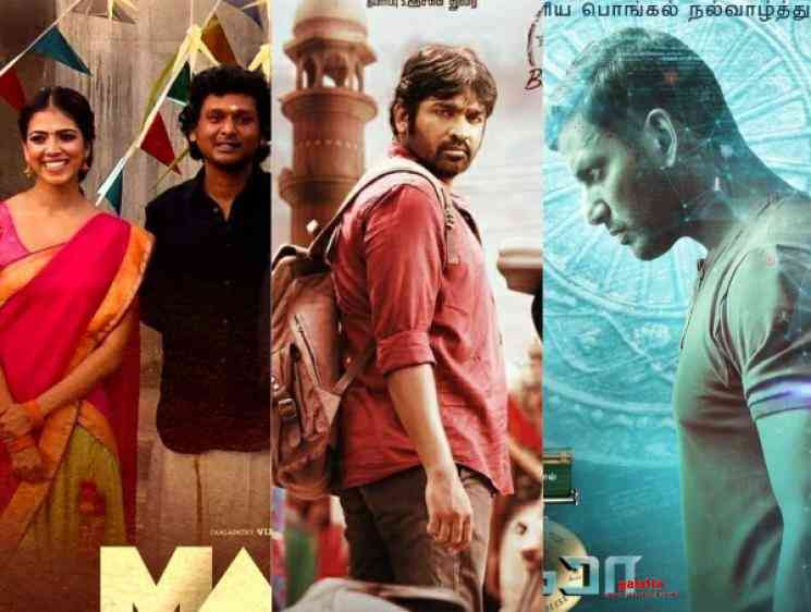 Movie Poster Released On Pongal Day Trending Master Chakra - Tamil Movie Cinema News