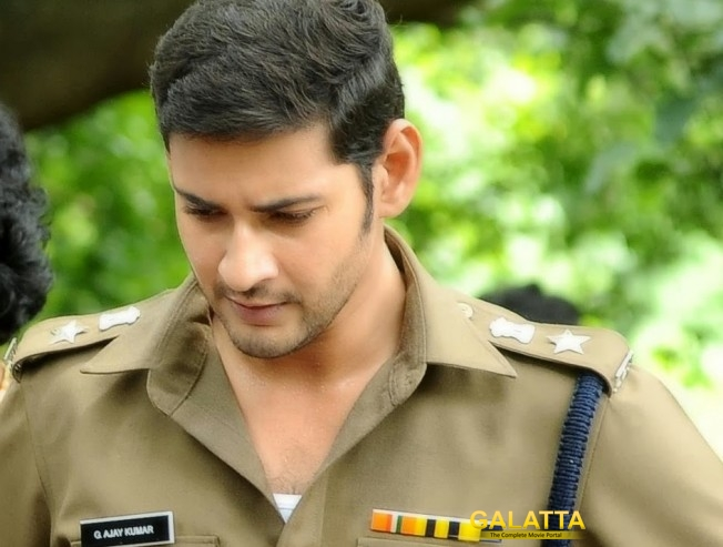 Mahesh as a police officer again!