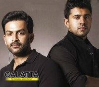 One crore for Prithviraj and Nivin Pauly!