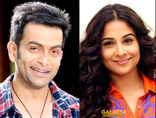 Vidya Balan and Prithviraj to work together again!