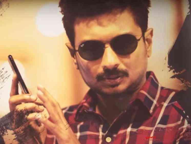 Neenga Mudiyuma song video from Mysskin Psycho Ilayaraja Aditi - Tamil Movie Cinema News