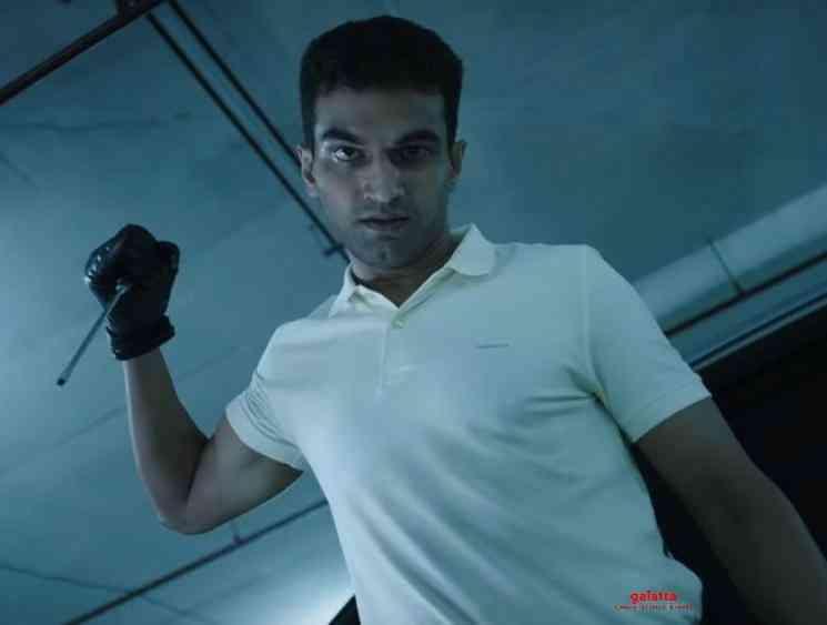 Psycho Sneak Peak Udhayanidhi Stalin Ilayaraja Mysskin Aditi Rao - Tamil Movie Cinema News