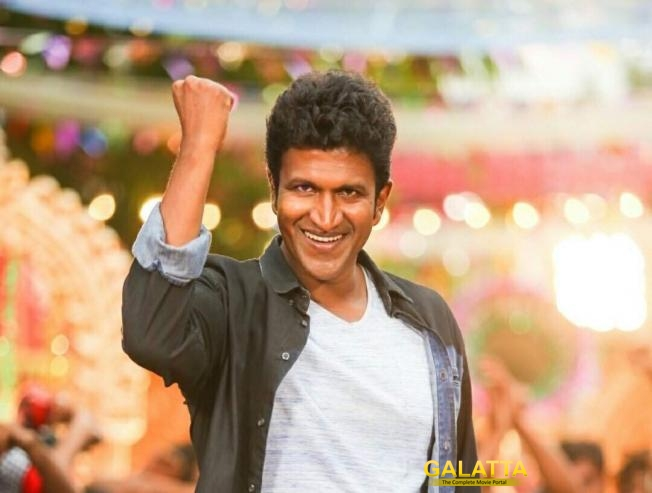 Update on Puneeth Rajkumara's Next