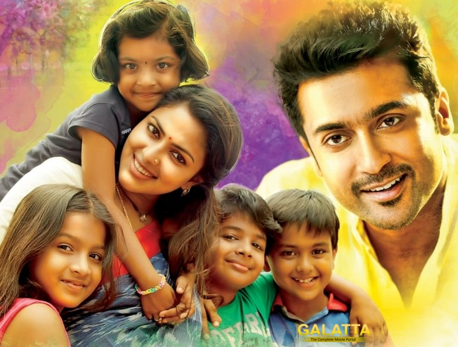 This is what Pasanga 2 will teach you